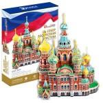 Cubic-Fun-MC148H Puzzle 3D - Russie : Cathédrale Saint-Sauveur-sur-le-Sang-Versé (Difficulté : 7/8)