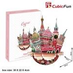 Cubic-Fun-OC3206h Puzzle 3D - Cityscape Collection - Moscou (Difficulté: 4/6)