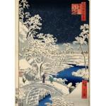 Puzzle  Grafika-Kids-00271 Utagawa Hiroshige : Drum bridge at Meguro and Sunset Hill, 1857