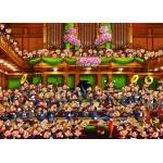 Puzzle  Grafika-Kids-00810 François Ruyer : Orchestre !