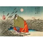 Puzzle  Grafika-00147 Estampe Japonaise, Tsukioka Yoshitoshi, XIXe Siècle