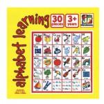 Puzzle  James-Hamilton-706 Apprendre l'Anglais