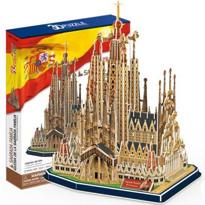 puzzle 3d sagrada fam lia cubic fun mc153h 194 pi ces puzzles monuments planet 39 puzzles. Black Bedroom Furniture Sets. Home Design Ideas