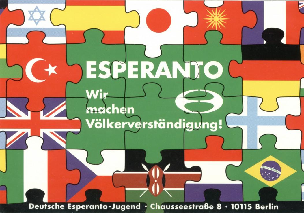 Puzzle Ziko: Deutsche Esperanto Jugend Grafika