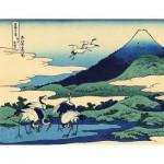 Puzzle-Michele-Wilson-Cuzzle-Z22 Puzzle en Bois - Hokuzai : Umezawa