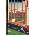 Puzzle  Puzzle-Michele-Wilson-H286-200 Hiroshige : Chat devant les rizières