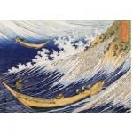 Puzzle en Bois - Hokusai