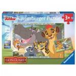 Ravensburger-07599 2 Puzzles - Le Roi Lion