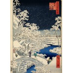 Puzzle  Grafika-Kids-00271 Utagawa Hiroshige : Drum bridge at Meguro and Sunset Hill, 1857