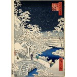 Puzzle  Grafika-00770 Utagawa Hiroshige : Drum bridge at Meguro and Sunset Hill, 1857