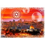 Puzzle   Travel around the World - Israël