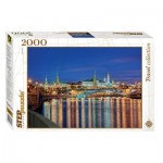 Puzzle  Step-Puzzle-84024 Moscou, Russie
