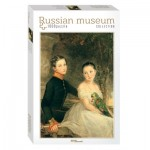 Puzzle   Russian Museum - Robertson. Children with a Parrot